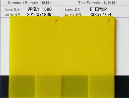 Yellow 1680(P.Y.168)耐高温