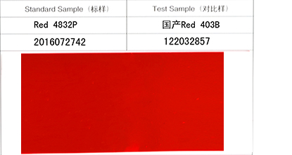 Red 4832P(P.R.48:3)