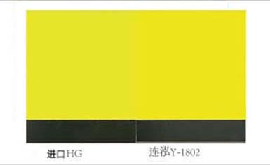 Yellow 1802(P.Y.180)