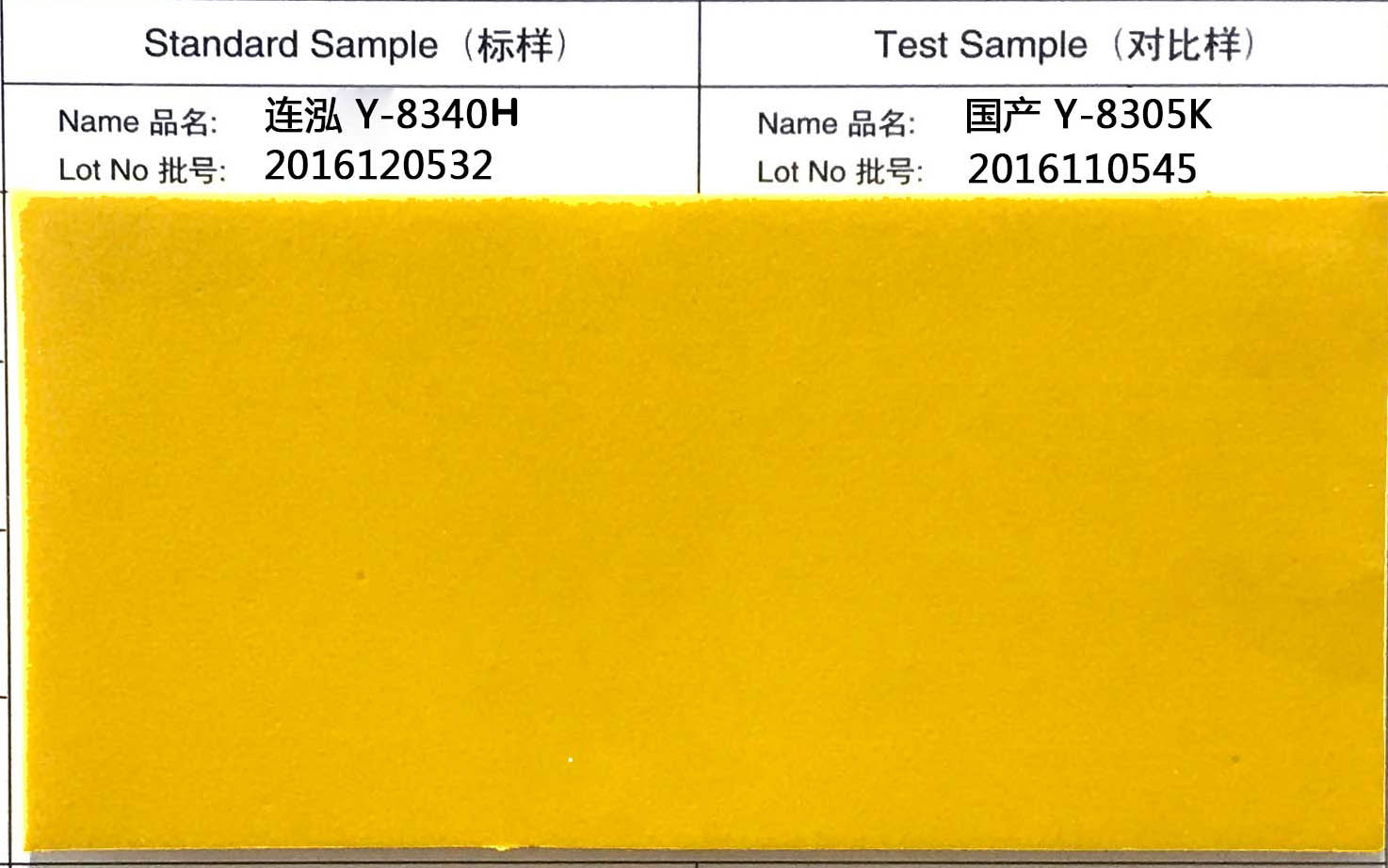 Yellow 8340H(P.Y.83)